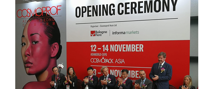 Cosmoprof Asia 2019